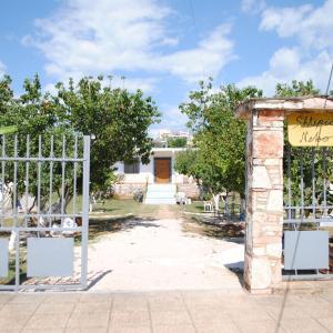 Photos de l'hôtel: Shtepia Nebo, Ksamil