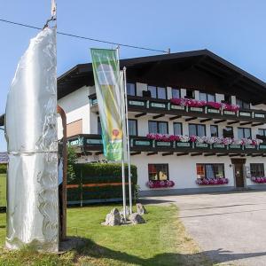 Hotel Pictures: Landgasthof Fürst, Mattsee