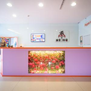 酒店图片: 苹果商务旅店, 台东
