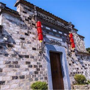 Hotel Pictures: Xidi Hu Mansion, Yi
