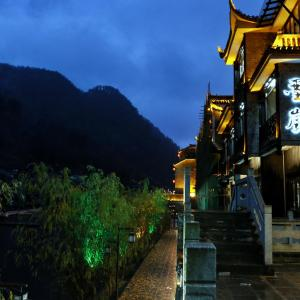 Hotel Pictures: Moon Land Art Hotel, Fenghuang