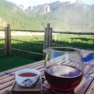 Hotel Pictures: Yi Shui Ju Guest House, Taizhou