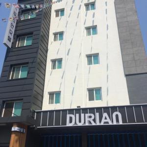 Fotografie hotelů: Durian Motel, Gwangju
