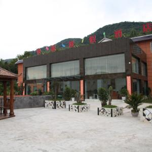 Hotel Pictures: JunLong Holiday Hotel, Bijie