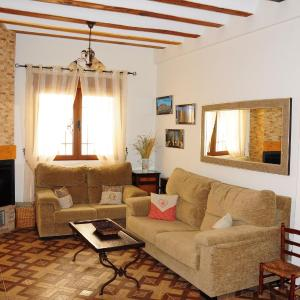 Hotel Pictures: Holiday Home Calle Cristo, Carcelén