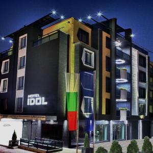Fotografie hotelů: Hotel Idol, Targovishte