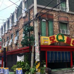 Fotografie hotelů: Q Motel, Incheon