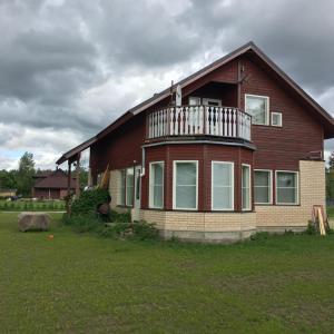 Hotel Pictures: Pärnu Puhkemaja, Sindi