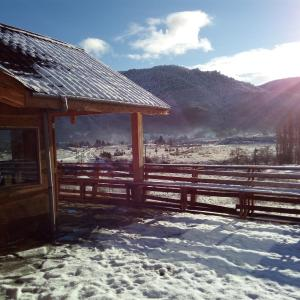 Hotel Pictures: Cabaña De Montaña, Malalcahuello