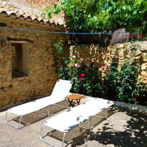 Hotel Pictures: Casa Rural La Parra Requena, Requena