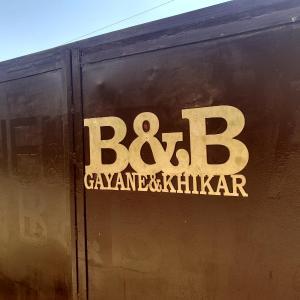 Fotografie hotelů: Gayane & Khikar B&B, Ch'iva