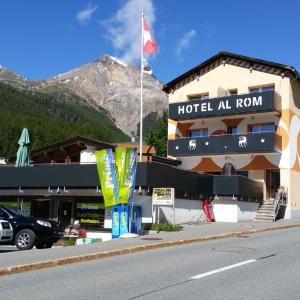 Hotel Pictures: Hotel Al Rom, Tschierv