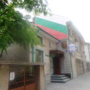Hotel Pictures: Hotel Char, Stara Zagora