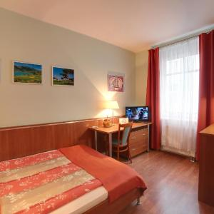 Hotel Pictures: Penzion Fan, Karlovy Vary