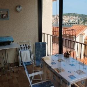 Hotel Pictures: Apartment Appartement situé au dessus du port de plaisance, Banyuls-sur-Mer