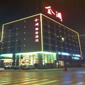Fotos del hotel: Taiyuan Golden Lake Business Hotel, Taiyuan