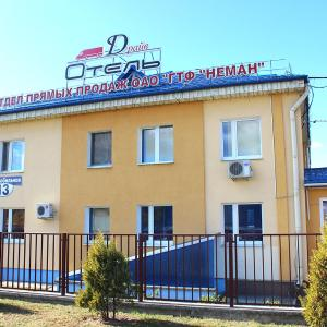 Hotel Pictures: Drive Hotel, Grodno