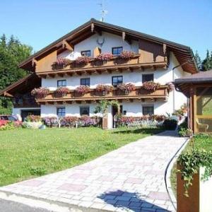 Hotel Pictures: Haus-Spannbauer-Wohnung-Dreisessel, Altreichenau