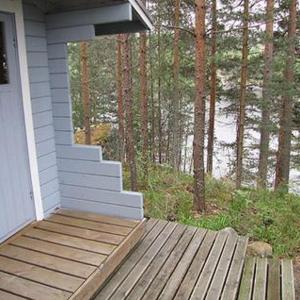 Hotel Pictures: Holiday Home Kuutti, Vuoriniemi