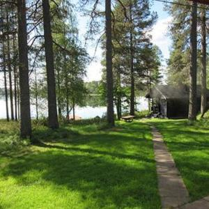 Hotel Pictures: Holiday Home Lepokunnas, Suomussalmi