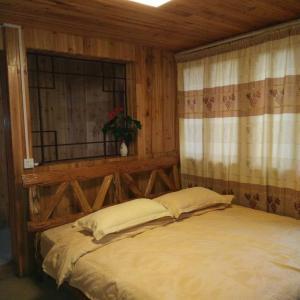 Hotel Pictures: Longji Titian Renjia Farmstay, Longsheng