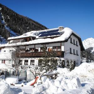 ホテル写真: Hotel Sonnenhof, Kaunertal
