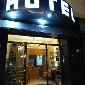 Hotel Pictures: Hotel Victoria, Zafra
