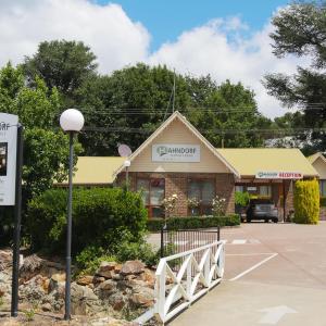 酒店图片: Hahndorf Motor Lodge, 汉道夫