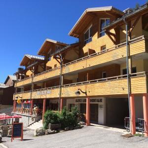 Hotel Pictures: Résidence Central Park la Belle Montagne, La Foux