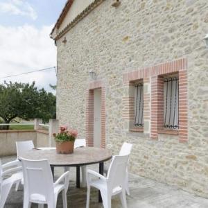 Hotel Pictures: House Artix, Saint-Julien-du-Puy