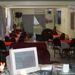 Foto Hotel: Rioma Hotel, Malargüe
