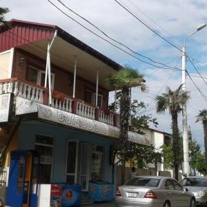 Φωτογραφίες: Guest House Caucasian Patio, Kobuleti