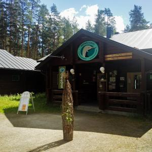 Hotel Pictures: Petkeljärvi Center, Petkeljärvi