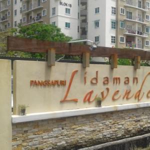 Foto Hotel: Penang Airport Idaman Lavender Homestay, Bayan Lepas