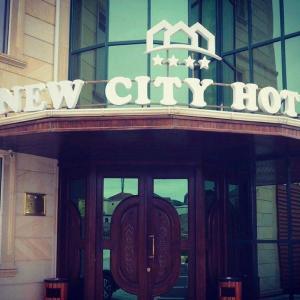 Φωτογραφίες: New City Hotel, Masazır