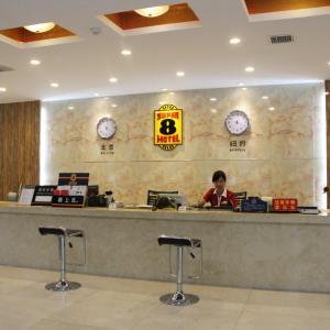 Hotel Pictures: Super 8 Yueyang Yueyang Lou Pedestrian Street, Yueyang