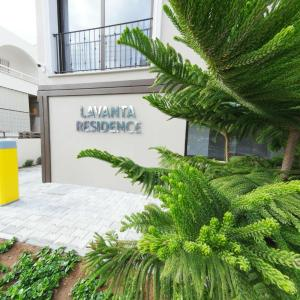 Hotel Pictures: Lavanta Residence, Kyrenia