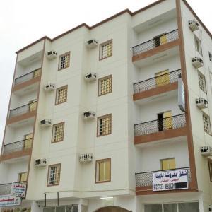 Hotel Pictures: Jwaharet Alhasaylah, Salalah