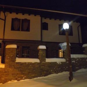 Hotellbilder: Dragoevata Kashta, Kotel