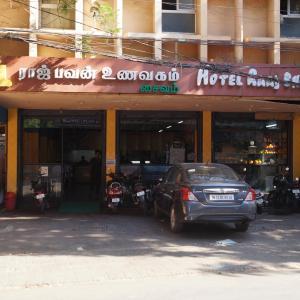 Zdjęcia hotelu: Hotel Raaj Bhaavan TMN, Chennai