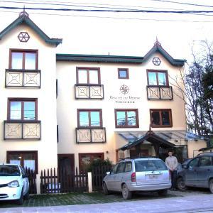 Foto Hotel: Rosa De Los Vientos, Ushuaia
