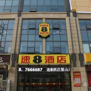 Hotel Pictures: Super 8 Jining Liangshan Qingnian Road Shengshihua Cheng, Liangshan