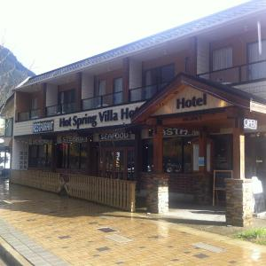 Hotel Pictures: Hot Spring Villa Hotel, Harrison Hot Springs