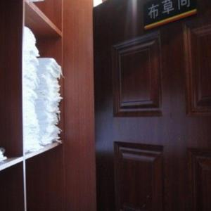 Hotel Pictures: Super 8 Deyang South Huashan Road, Deyang
