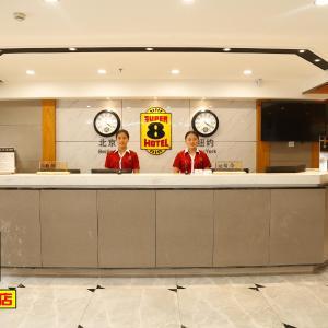 Hotel Pictures: Super 8 Anyang Wanda Plaza, Anyang