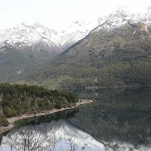 Hotelbilleder: El Aura Lodge, Lago Futalaufquen