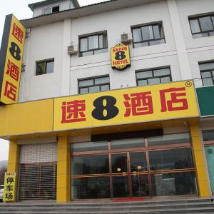 Hotel Pictures: Super 8 Lintao South Bus station, Taoyang