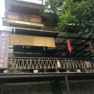Hotel Pictures: Jv She Guesthouse, Deqing