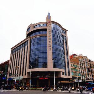 Hotel Pictures: Ramada Pingtan Hotel, Pingtan