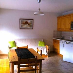 Hotel Pictures: Apartment Bouquetins, Vars